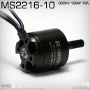 Мотор T-Motor MS2216-10 KV900 2-3S 198W для мультикоптеров