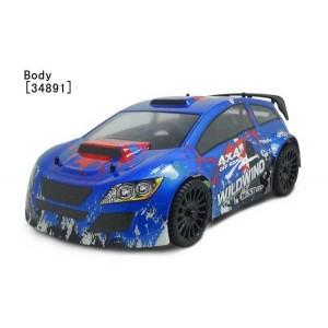 Автомобиль HSP WildWind 1:14 ралли 4WD электро синий RTR