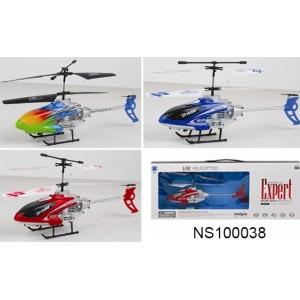 Вертолет большой на радиоуправлении bf-120-2d