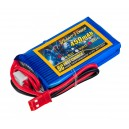 Аккумулятор LiPo Giant Power 450mAh 7.4V 2S 50C 10x30x53мм JST