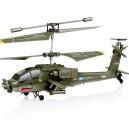 Комнатный трехканальный военный вертолет Syma S109G на ик управлении