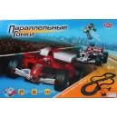 Трек Joy Toy 0865 Параллельные гонки 360 сантиметров