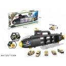 Игровой набор подводная лодка-кейс с военной техникой P8634-A