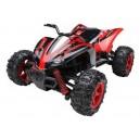 Машинка р/у 1:24 Subotech CoCo Квадроцикл 4WD 35 км-час красный