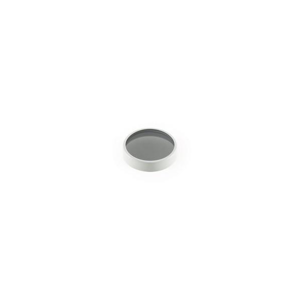Светофильтр nd8 фантом по низкой цене солнцезащитный экран к бпла mavic air