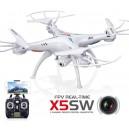 Квадрокоптер р/у Syma X5SW с камерой WiFi белый