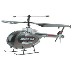 Микровертолет 2.4GHz Xieda 9938 Maker копийный