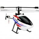 Вертолет на р/у WL Toys V911 PRO
