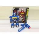 Робот на радиоуправлении 80829 синий