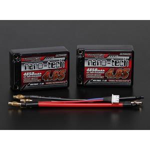 LiPo аккумулятор Turnigy nano-tech 2S 4850mah